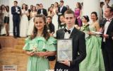Чернореченский бал - 2016