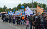 День города Дзержинска-2017