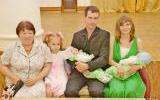 Регистрация новорожденных