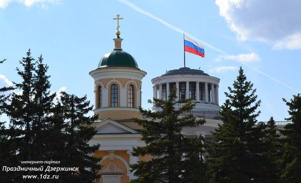 Программа мероприятий на день города Дзержинска 2014
