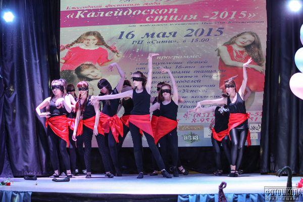 Калейдоскоп стиля - 2015