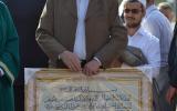 Открытие Соборной мечети