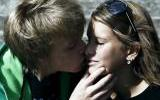 One Love (Ольга и Кирилл - 1220020212)