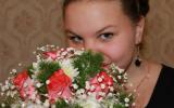 Анна (Анна - 0004290212)