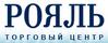 Кинотеатр РОЯЛЬ в Дзержинске